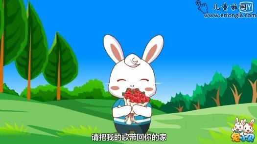 歌声与微笑Mp4,兔小贝儿歌全集