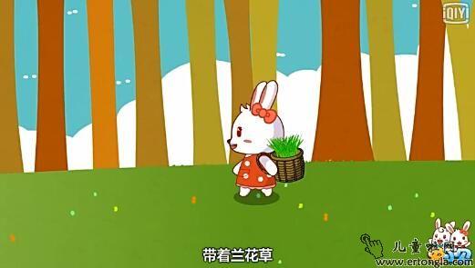 兰花草,兔小贝儿歌全集
