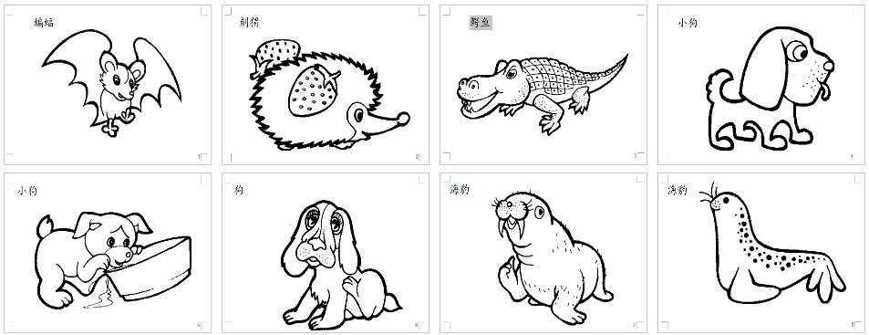 50个动物简笔画打包下载
