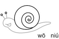 幼儿简笔画蜗牛怎么画
