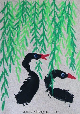 手印画图片之——黑天鹅