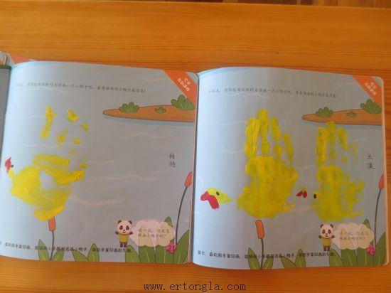 手印画小鸭子图片