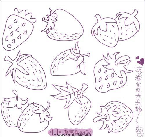 草莓简笔画怎么画10