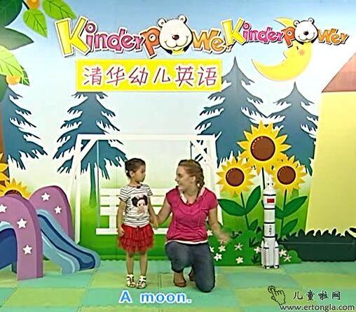 清华幼儿英语全集下载mp4版本