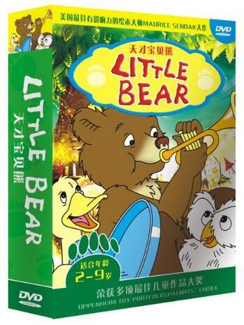 天才宝贝熊 little bear 全部5本书+1本游戏书和配套所有音频