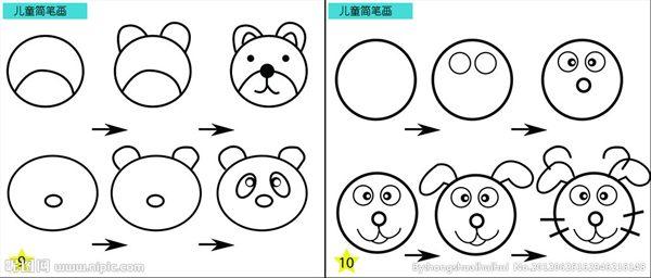 由圆画成的小动物简笔画,儿童啦网