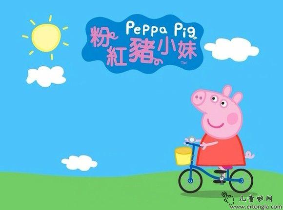 小 猪 佩 奇 英文 版 字幕