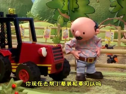 巴布工程师1-16季全集下载(中文版百度网盘)
