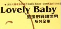 《宝宝的异想世界系列全集》17CD
