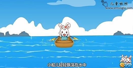 让我们荡起双桨,兔小贝儿歌全集