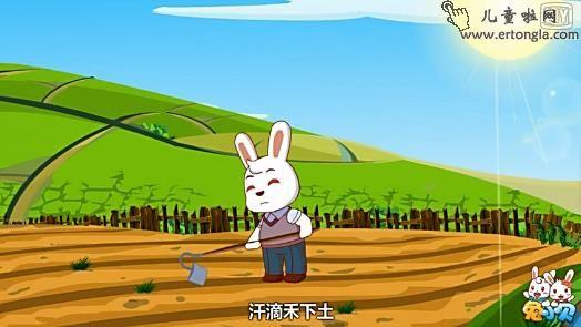 唐诗联唱,兔小贝儿歌全集