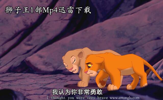 狮子王第一部迅雷转换语音下载文字成性感图片