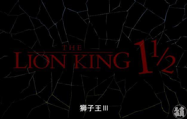 狮子王全集英语mp4下载,狮子王国语高清迅雷下载
