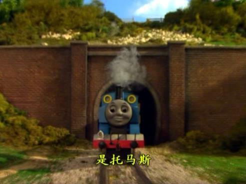 托马斯和他的朋友们 THOMAS FRIENDS 中英双语可切换(中文字幕) 10DVD全80集