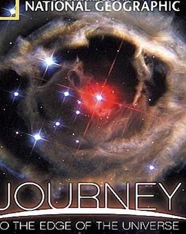 旅行到宇宙的边缘MP4高清纪录片