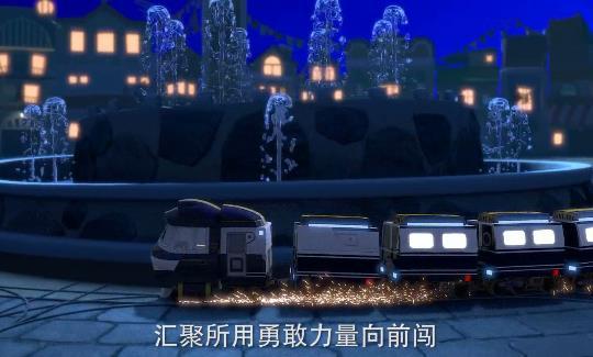 动感火车家族32集Mp4版本(国语)画质展示