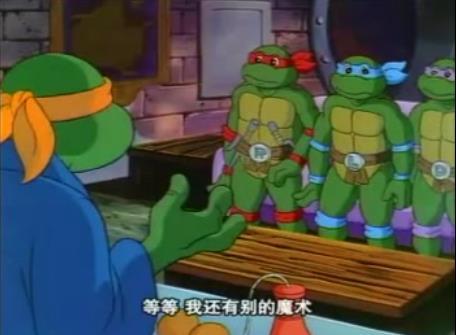 [经典怀旧]忍者神龟 87版(1987)资源包96集MP4格式国语中文字幕