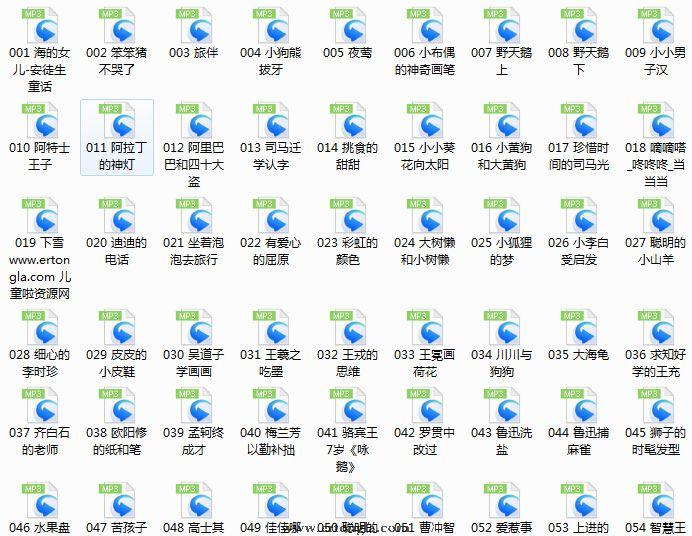 云盘360自拍_资源包格式为mp3存放百度网盘和360 云盘