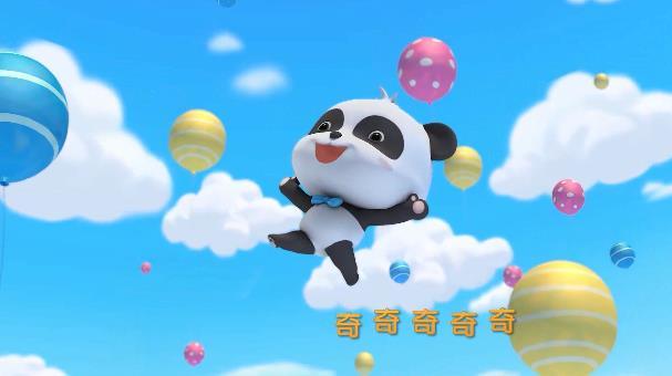 宝宝巴士之奇妙汉字第一季Mp4画质截图
