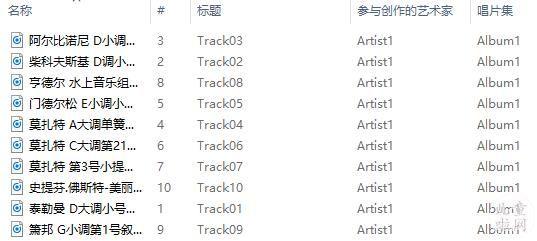胎教音乐精选100首,胎教音乐MP3百度网盘下载