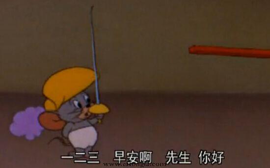 《猫和老鼠》动画片全集下载迅雷链接地址