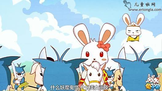 一个师傅三徒弟Mp4下载,兔小贝儿歌全集