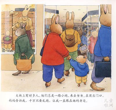 小兔汤姆系列绘本音频mp3(26集)