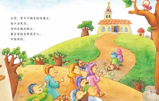 绘本对儿童的成长有什么重要作用?