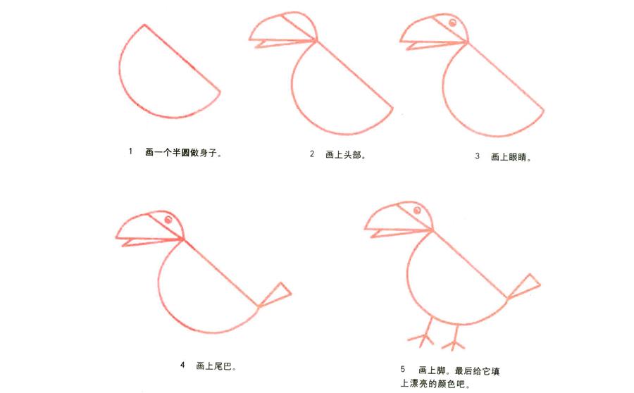 ,简笔画乌鸦怎么画,乌鸦步骤分解