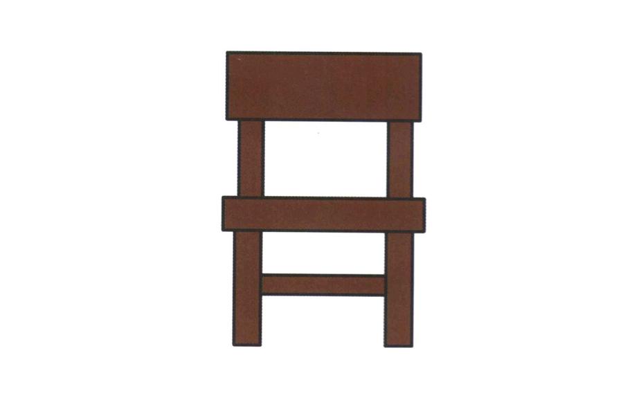椅子,椅子简笔画怎么画