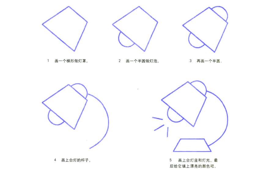 台灯简笔画是早教启蒙必学课程之一,请小朋友们多多关注儿童啦网简笔图片