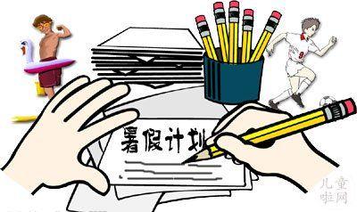 """安岳县来凤初中赠予家长们暑假必备四件""""法宝"""""""