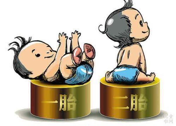 二孩新政策发布 重庆开发商对学区房、大户型寄予厚望