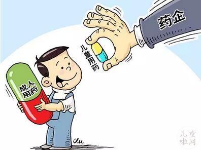 """儿童用药何时不再""""靠手掰"""""""