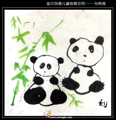 可爱的大熊猫ppt绘本下载