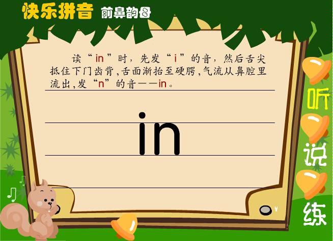 小篆在线转换简体中文 草书在线转换 简体中文下载