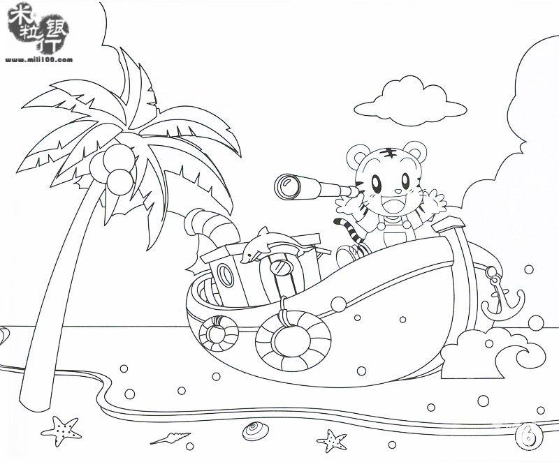 儿童画黑白填色画图片大全ppt绘本下载,儿童画黑白填色画图片大全PDF下载儿童啦网