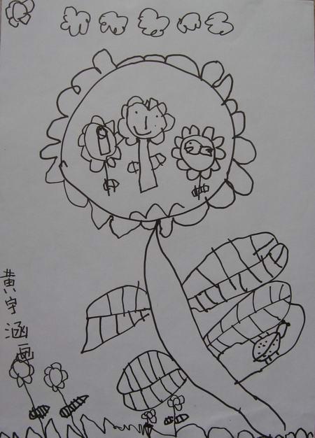学前班美术兴趣班学生线描画作品选